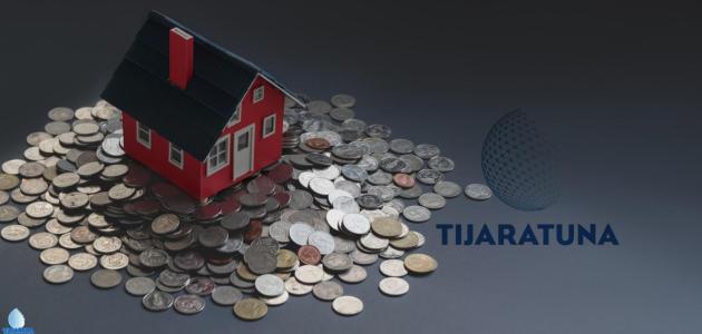 كيف حصول على قرض لشراء منزل في السويد