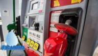 ما هي تركيبات البنزين