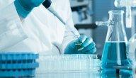 ما هي الصناعات الدوائية في السعودية