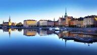 ما هي الصناعة التي تنتجها السويد