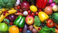 ما هي الدول العربية المنتجة للخضروات