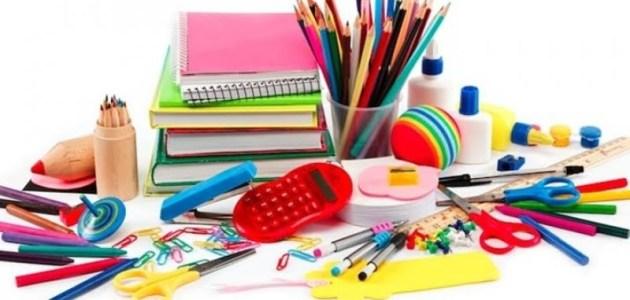 مشروع مكتبة أدوات مدرسية في ألمانيا
