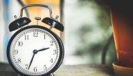 استثمار الوقت وتنظيمه في العمل