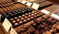 صناعة الشوكولاته في تركيا