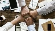 مفهوم و أبعاد الإدارة الإلكترونية