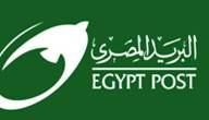 موقع شكاوي هيئة البريد المصري