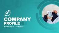 كيفية كتابة بروفايل التعريفي للشركة