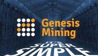 شرح آلية عمل موقع Genesis Mining في التعدين السحابي