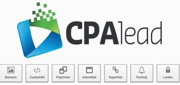 شرح التسجيل شركة  cpalead والربح منها وطريقة تسويق العروض