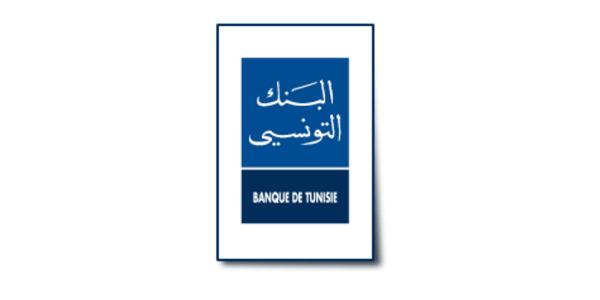 فتح حساب في البنك التونسي والخدمات والقروض التي يقدمها البنك التونسي
