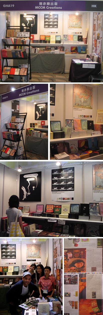 hk-book-fair-2008