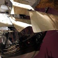 Stedelijk museum Breda - Schip