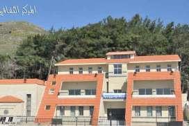 المركز الثقافي العربي في مرمريتا