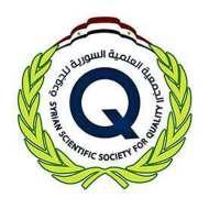 الجمعية العلمية السورية للجودة  دمشق