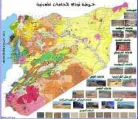 المؤسسة العامة للجيولوجيا والثروة المعدنية /فرع طرطوس