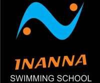 Inanna swimming school   دمشق