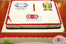 مركز الشرق الأوسط للتدريب الإعلامي   دمشق