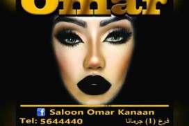 Saloon Omar Kanaan السويداء