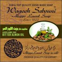 شركة الوجيه لصناعة وتجارة صابون الغار الحلبي   حلب