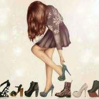 أحذية غزل   الشيخ سعد  طرطوس