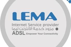 مزود خدمة الإنترنت ليما