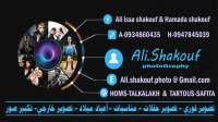 Ali Shakouf Photography  صافيتا  طرطوس