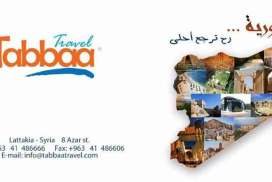 Tabbaa Travel and Tourism
