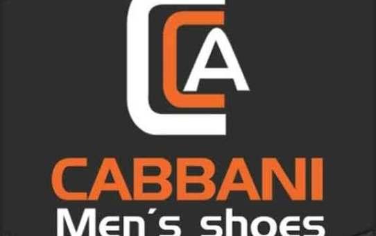 شركة قباني لتجارة الأحذية   حلب