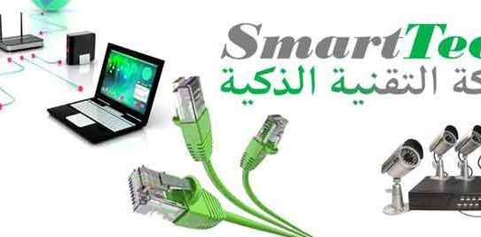 SmartTech-SY  دمشق