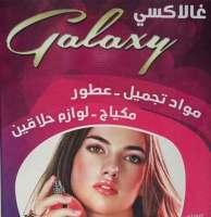 Galaxy طرطوس
