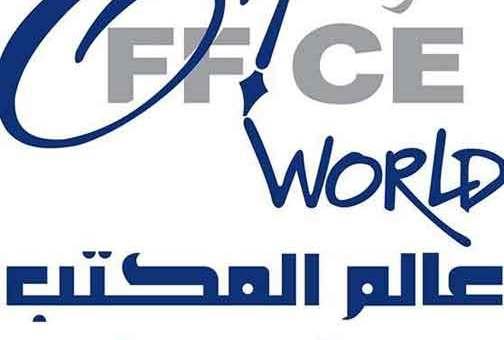 Office World عالم المكتب   دمشق