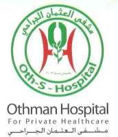 مشفى العثمان الجراحي     اللاذقية