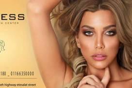 مركز تجميل Lioness beauty clinic     دمشق