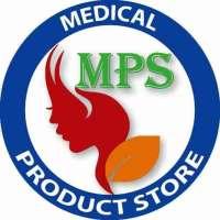 مستودع المنتجات الطبية   دمشق