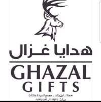 هدايا غزال   حماه
