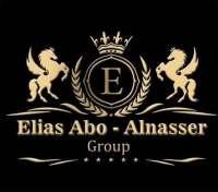 Elias Abo-Alnasser Group   دمشق