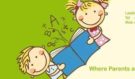 Little Stars Kindergarten   اللاذقية
