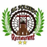 Al Nazeh restaurant  مطعم النزيه   بلودان ريف دمشق