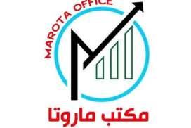 مكتب ماروتا للخدمات المالية والمحاسبية MFA.Co   دمشق