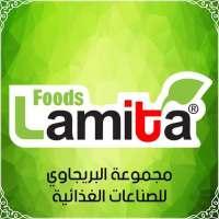 Lamita - لاميتا  للصناعات الغذائية  اللاذقية