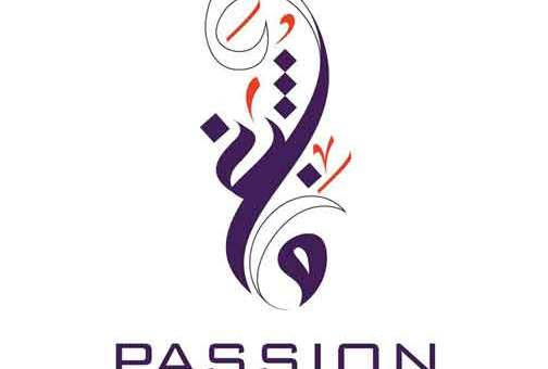 Passion advertising agency    دمشق