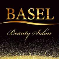 صالون باسل  Salon Basel   دمشق