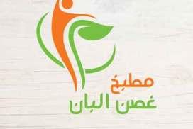 غصن البان  دمشق