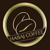بن الهبج habaj coffee  دمشق