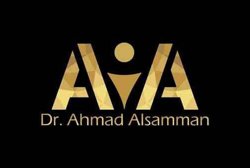 العيادة الجراحية التجميلية   دمشق