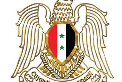 وزارة الصحة المكتب الإعلامي  دمشق