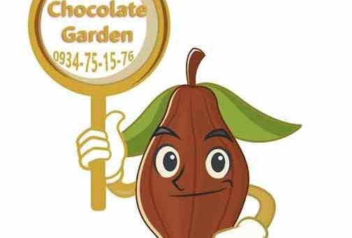 Chocolate Garden  طرطوس