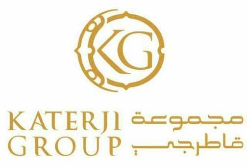 HR Katerji Group حلب