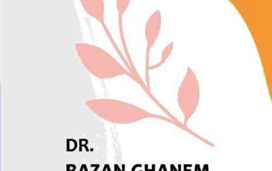 Dr. Razan Ghanem beauty clinic  السويداء