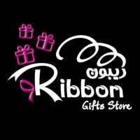 Ribbon Gift Store  حلب